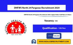 DHFWS North 24 Parganas Recruitment 2020