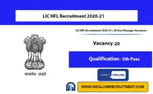 LIC HFL Recruitment 2020-21